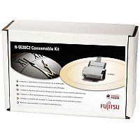 Fujitsu Consumable Kit Scanner Accessory Kit