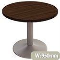 Small Round Meeting Table With Trumpet Base Dia950mmxH725 Dark Walnut Kito