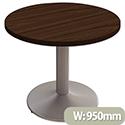 Small Round Meeting Table With Trumpet Base Dia950mmxH725 Dark Walnut Kito