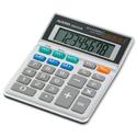 Aurora Desktop Calculator Battery Solar-power DB453B