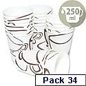 Insulated Disposable Cups for Hot Drinks 8oz/250ml Milano [Pack of 34]