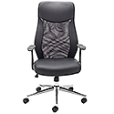 Jemini Mesh High Back Leather Look Chair With Integral Headrest & Chrome Base