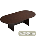 D-End Dark Walnut Boardroom Table 2400mm Wide With Panel End Base