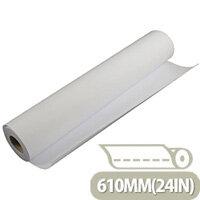 Xerox White Premium Coated 95gsm Inkjet Paper Roll 610mm x 45m 003R06711