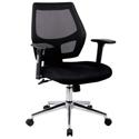 Grantham Mesh Operator Chair