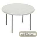 Round Folding Table White