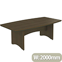 Opus 2000mm Chestnut Classic Boardroom Table